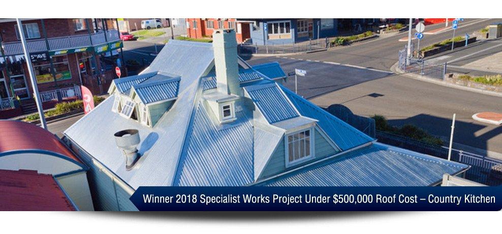 2018 Winner - Specialist Works Project